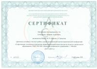 Курбанова Л.П.